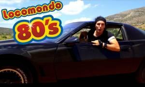 Αυτό είναι το τραγούδι των Locomondo που συγκινεί όλη την Ελλάδα!