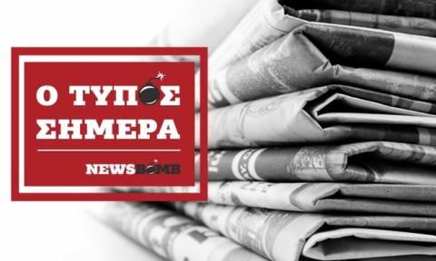 Εφημερίδες: Διαβάστε τα πρωτοσέλιδα των εφημερίδων