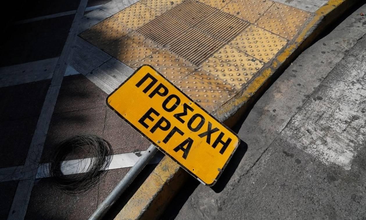 Κυκλοφοριακές ρυθμίσεις στην Ε.Ο. Αθηνών Λαμίας
