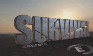 Αποκάλυψη από πρώην Survivor: «Μου έγινε πρόταση από το Epsilon να παρουσιάσω το Survival Secret»
