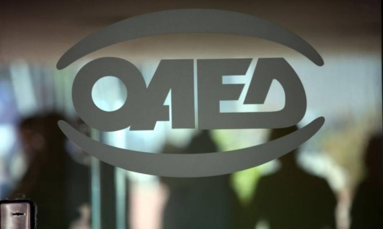 Θέσεις εργασίας για ανέργους του ΟΑΕΔ στη Δομή Φιλοξενίας Προσφύγων του Δήμου Ζωγράφου