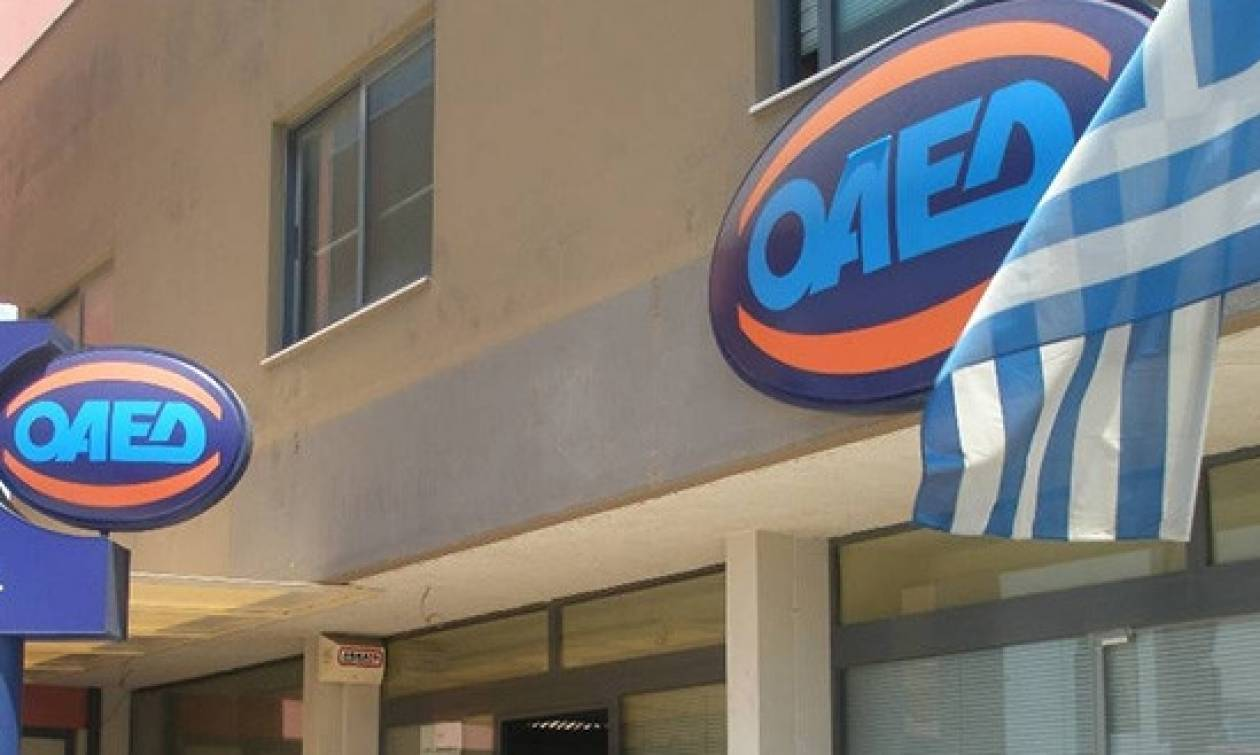 ΟΑΕΔ: Αυτά είναι τα προγράμματα για ανέργους που «ανοίγουν» έως το τέλος του 2017
