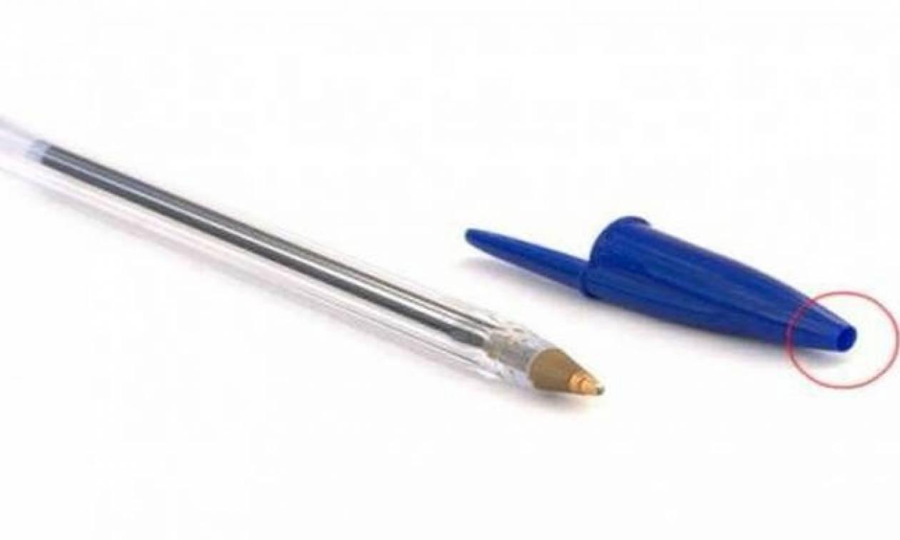 Εσύ ξέρεις γιατί το καπάκι του στυλό έχει τρύπα μπροστά; Η λεπτομέρεια αυτή μπορεί να σε σώσει!