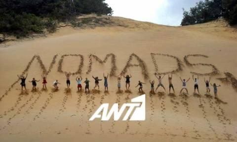 Nomads: Διέρρευσαν τα ονόματα των διασήμων του reality του ANT1