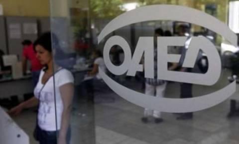 ΟΑΕΔ: Μέχρι αύριο 1.295 άνεργοι νέοι μπορούν να κάνουν αίτηση για να βρουν δουλειά!