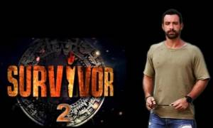 Κλείδωσε: Δείτε πότε ξεκινάει το Survivor 2... (video)