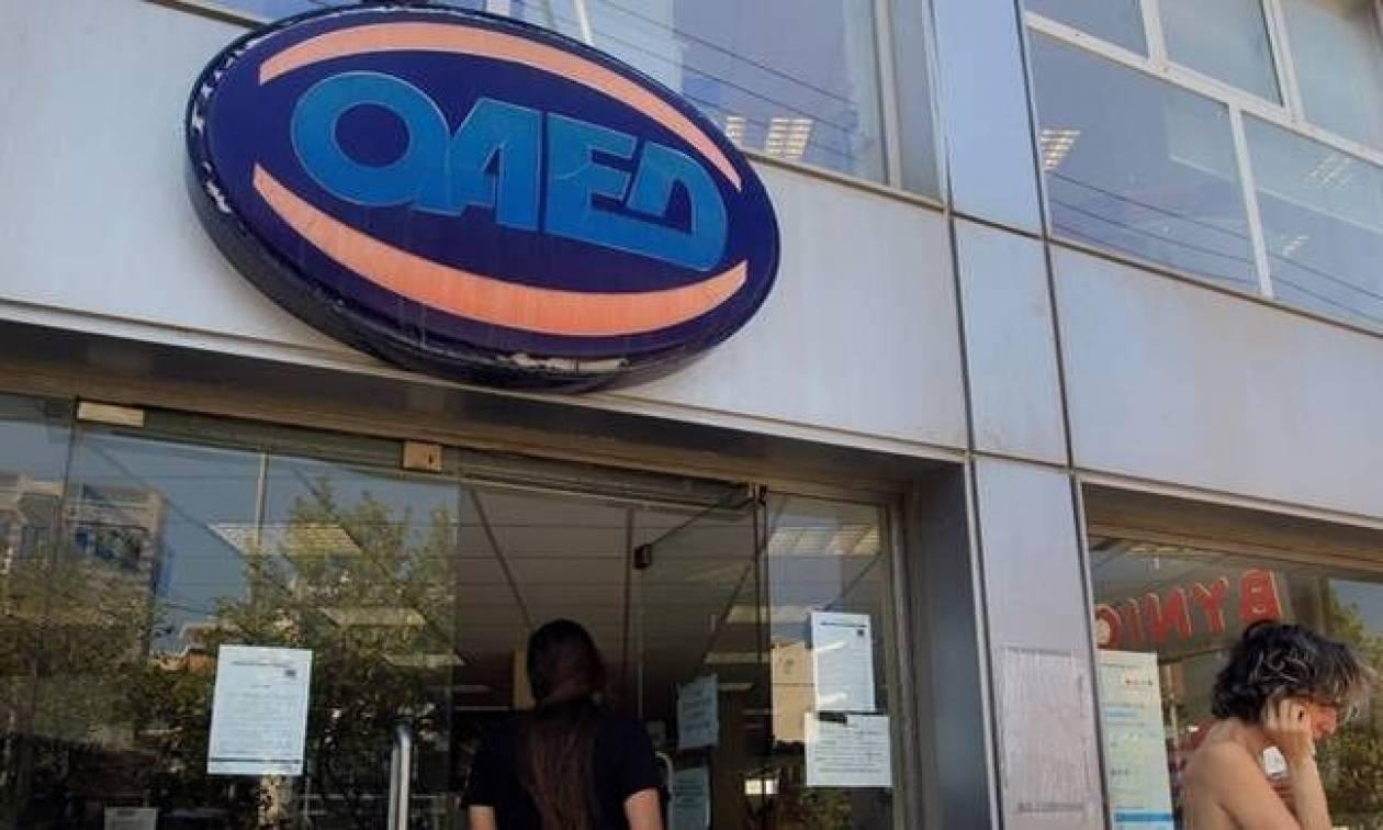 ΟΑΕΔ - προσοχή! Μέχρι σήμερα (1/8) οι αιτήσεις για το πρόγραμμα απασχόλησης 1.295 ανέργων