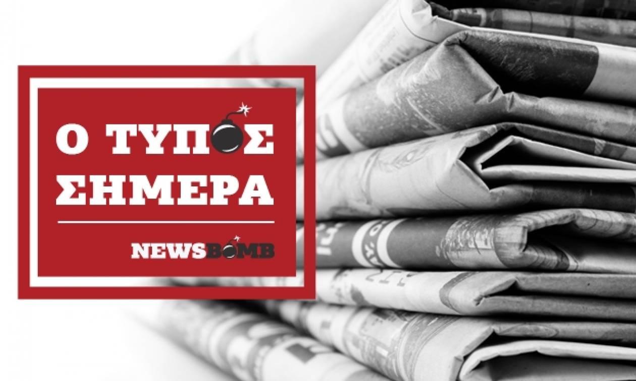Εφημερίδες: Διαβάστε τα πρωτοσέλιδα των εφημερίδων (01/08/2017)