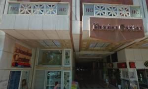 Πτώχευσε η Hondos Center Πολυκαταστήματα
