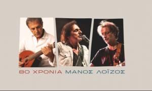 80 χρόνια – Μάνος Λοΐζος: Επετειακή συναυλία στο Θέατρο Πέτρας