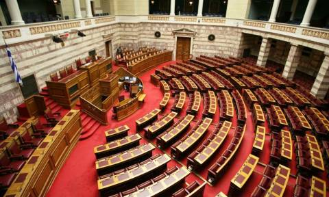 Draft law on higher education passed in parliament