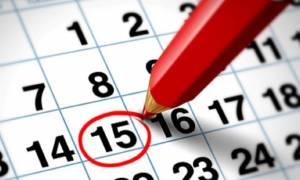 Ποιες είναι οι υπόλοιπες αργίες για φέτος - Πότε «πέφτει» ο Δεκαπενταύγουστος