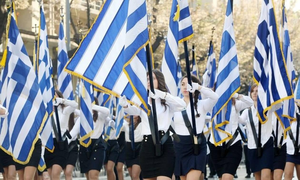 Μετωπική σύγκρουση για τους σημαιοφόρους βάσει... κλήρωσης