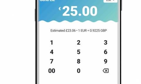 Στείλτε χρήματα μέσω Skype με το PayPal