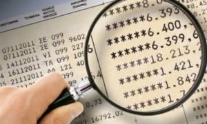 Κάνουν «φύλλο και φτερό» τους τραπεζικούς λογαριασμούς - Ποιοι κινδυνεύουν άμεσα