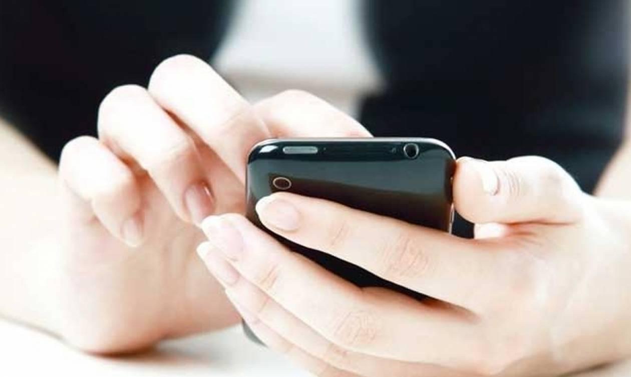 Φρίκη: Ανακάλυψε στο κινητό του άντρα της βίντεο που την κακοποιούσε σεξουαλικά ενώ αυτή κοιμόταν