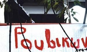 Καταδρομική επίθεση του «Ρουβίκωνα» στο σπίτι του Κυριάκου Μητσοτάκη
