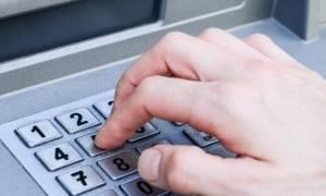 Capital controls: Αυτές είναι οι μεγάλες αλλαγές - Πόσα χρήματα μπορείτε να σηκώνετε την εβδομάδα