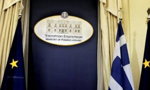 Διπλωματικές πηγές: Ανυπόστατο το δημοσίευμα των FT για την ελληνική στάση έναντι της Βενεζουέλας