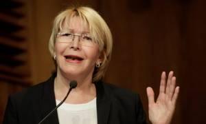 Χάος στη Βενεζουέλα: Το καθεστώς Μαδούρο επιχειρεί να φιμώσει τη Γενική Εισαγγελέα της χώρας