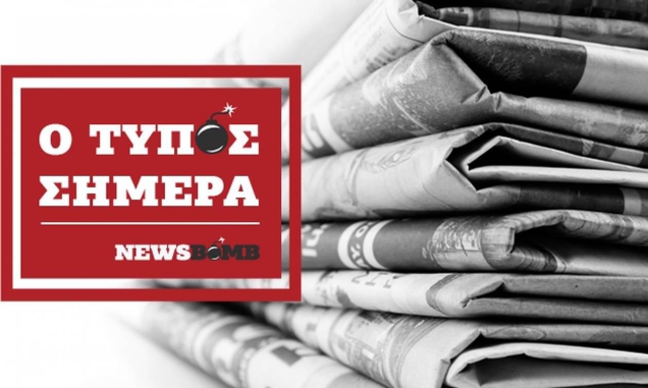 Εφημερίδες: Διαβάστε τα πρωτοσέλιδα των εφημερίδων (06/08/2017)