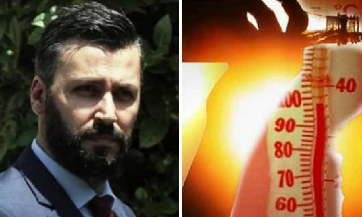 Καιρός: Έκτακτη προειδοποίηση Καλλιάνου – Καύσωνας διαρκείας και φόβος για πυρκαγιές