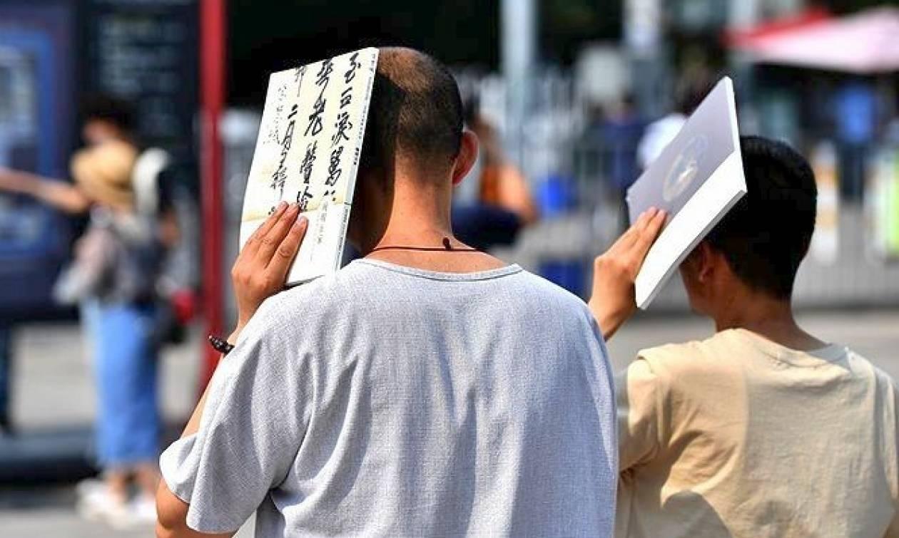 Σε κατάσταση «κίτρινου» συναγερμού η Κίνα