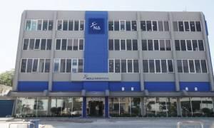 ΝΔ: Αμείλικτα ερωτήματα για τις σχέσεις Τσίπρα με το καθεστώς Μαδούρο