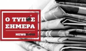 Εφημερίδες: Διαβάστε τα πρωτοσέλιδα των εφημερίδων (07/08/2017)