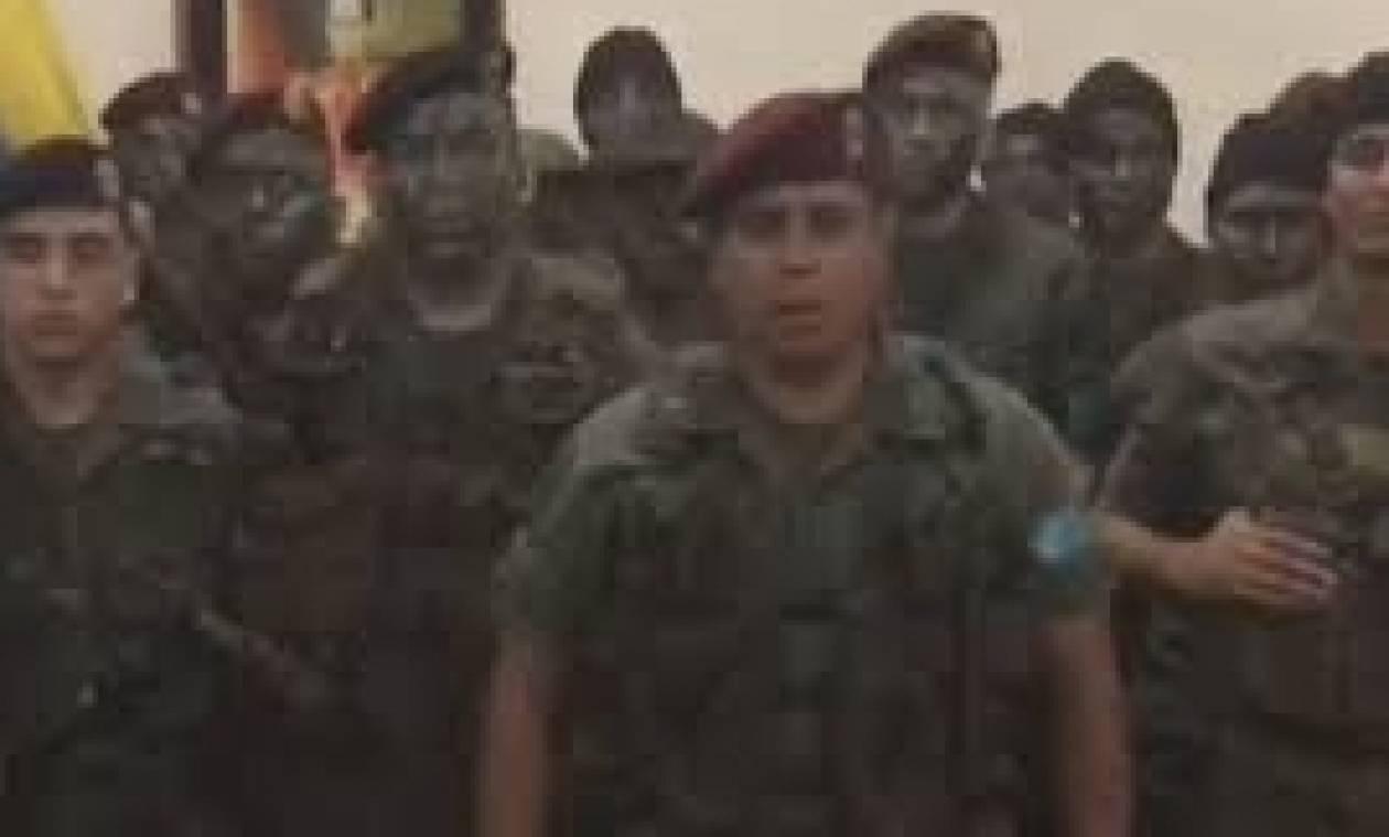 Ανθρωποκυνηγητό για τον εντοπισμό των ένοπλων ανταρτών - «Θα τους πιάσουμε» λέει ο Μαδούρο (vid)