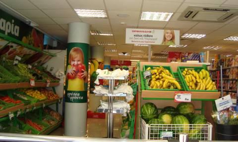 На Кипре дешевеют продукты питания и дорожает электроэнергия