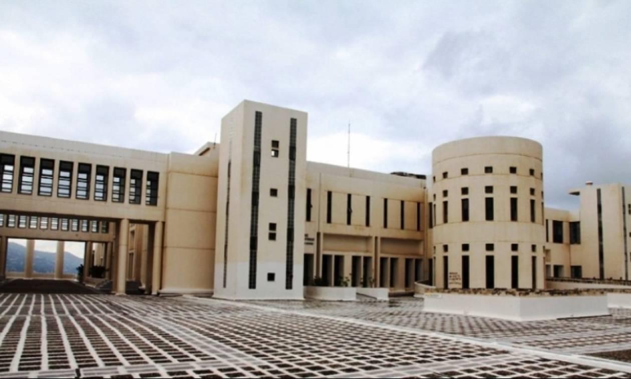 Ψηλά στην παγκόσμια κατάταξη και πάλι το Πανεπιστήμιο Κρήτης