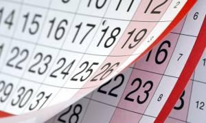 Πλησιάζει... ο Δεκαπενταύγουστος - Ποιες είναι οι υπόλοιπες αργίες για φέτος