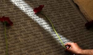 Σοκ: Το 40% των θυμάτων της 9/11 δεν έχει αναγνωριστεί μετά από 16 χρόνια