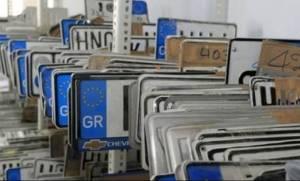 Επιστροφή πινακίδων από τον Δήμο Αθηναίων εν όψει Δεκαπενταύγουστου
