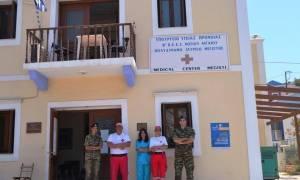 Καστελλόριζο: Πρωτοβάθμια περίθαλψη από τον Ερυθρό Σταυρό και το Στρατό Ξηράς