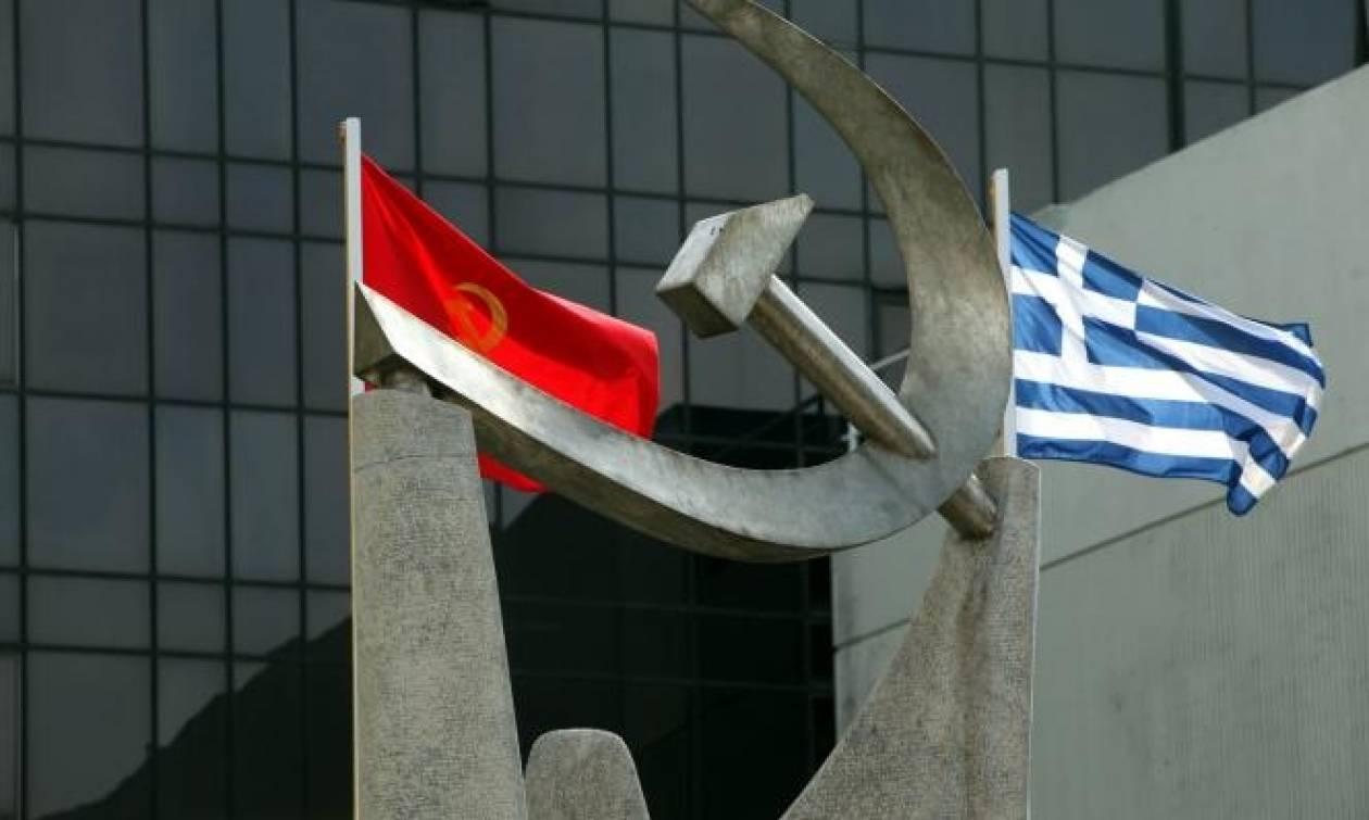 ΚΚΕ: Άγρια φορολόγηση του λαού επιφυλάσσει η «επόμενη μέρα»