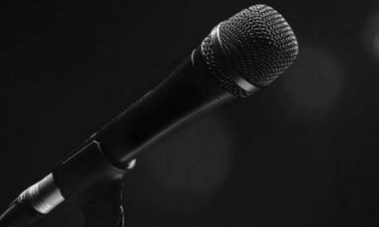 Έφυγε από τη ζωή γνωστός τραγουδιστής