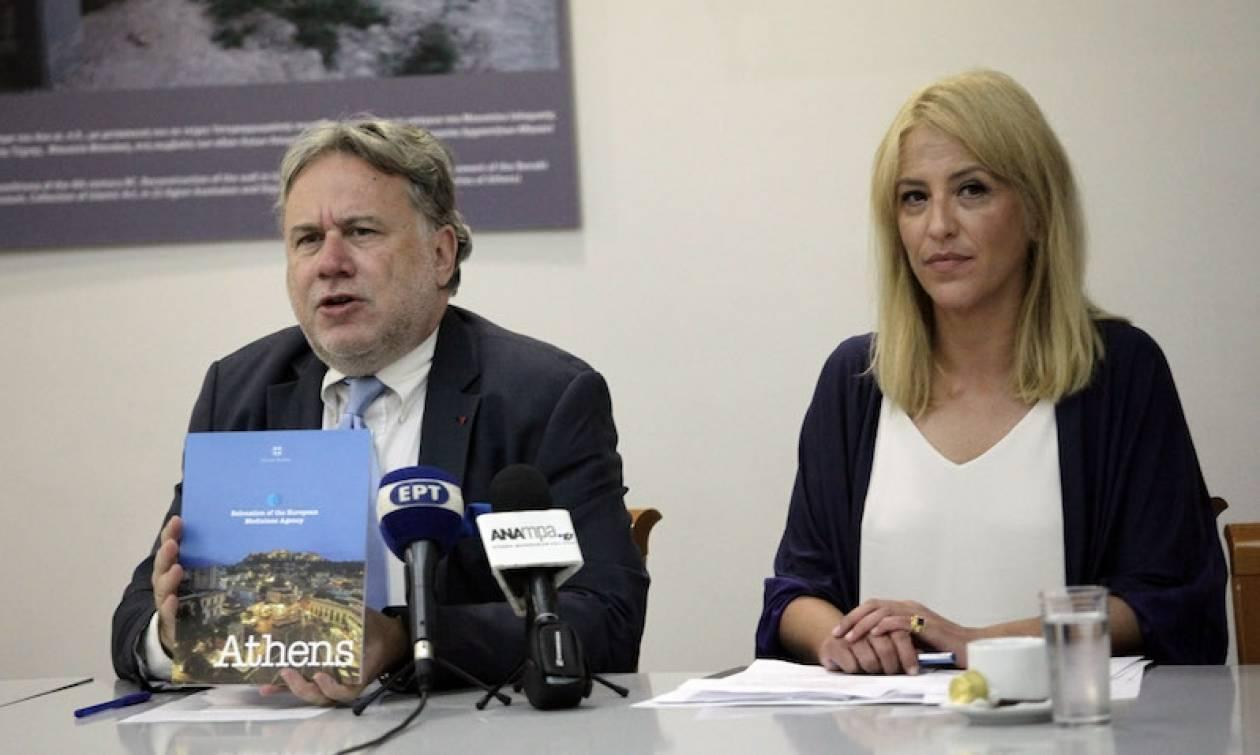 «Εθνική υπόθεση» η διεκδίκηση της έδρας του Ευρωπαϊκού Οργανισμού Φαρμάκων
