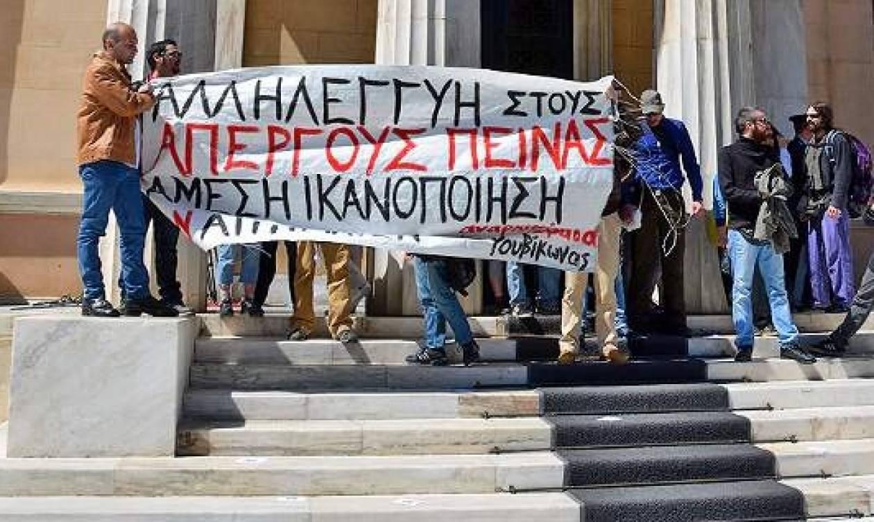 Ρουβίκωνας: Γι' αυτό επιτεθήκαμε στη Βουλή και στον Μητσοτάκη