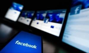 Έρχονται ριζικές αλλαγές στο Facebook – Το μεγάλο «στοίχημα» του Ζούκερμπεργκ