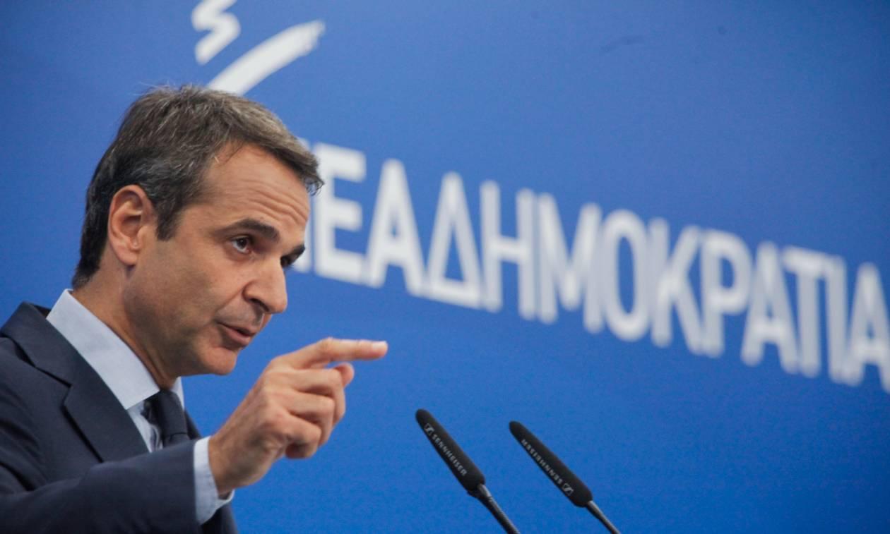 Μητσοτάκης: Η κυβέρνηση βρίσκει μπροστά της αυτά που έσπειρε στη Δημόσια Διοίκηση