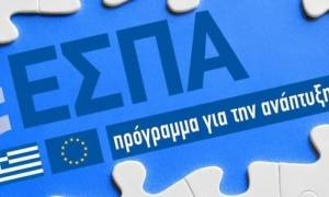 ΕΣΠΑ: Έρχονται επιδοτήσεις 600 εκατ. ευρώ - Ποιους αφορά