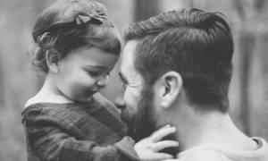 Πατρότητα: 45 τρόποι για να γίνεις καλύτερος πατέρας