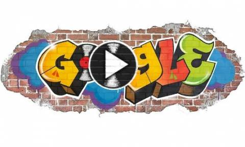 Google: Αφιερωμένο στην Ιστορία του Χιπ Χοπ το σημερινό doodle