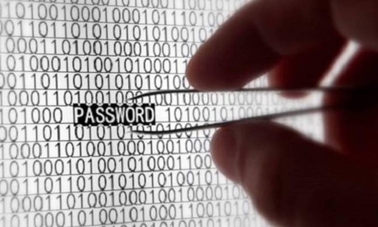 Στο στόχαστρο κυβερνο-κατασκοπείας πολυτελή ξενοδοχεία - Τι έψαχναν οι χάκερς