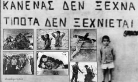 Ψηφιοποιήθηκε το υλικό του «Φακέλου της Κύπρου»