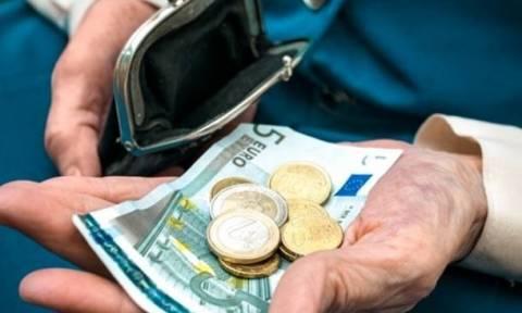 Συντάξεις Σεπτεμβρίου 2017: Πότε θα μπουν τα χρήματα στην τράπεζα