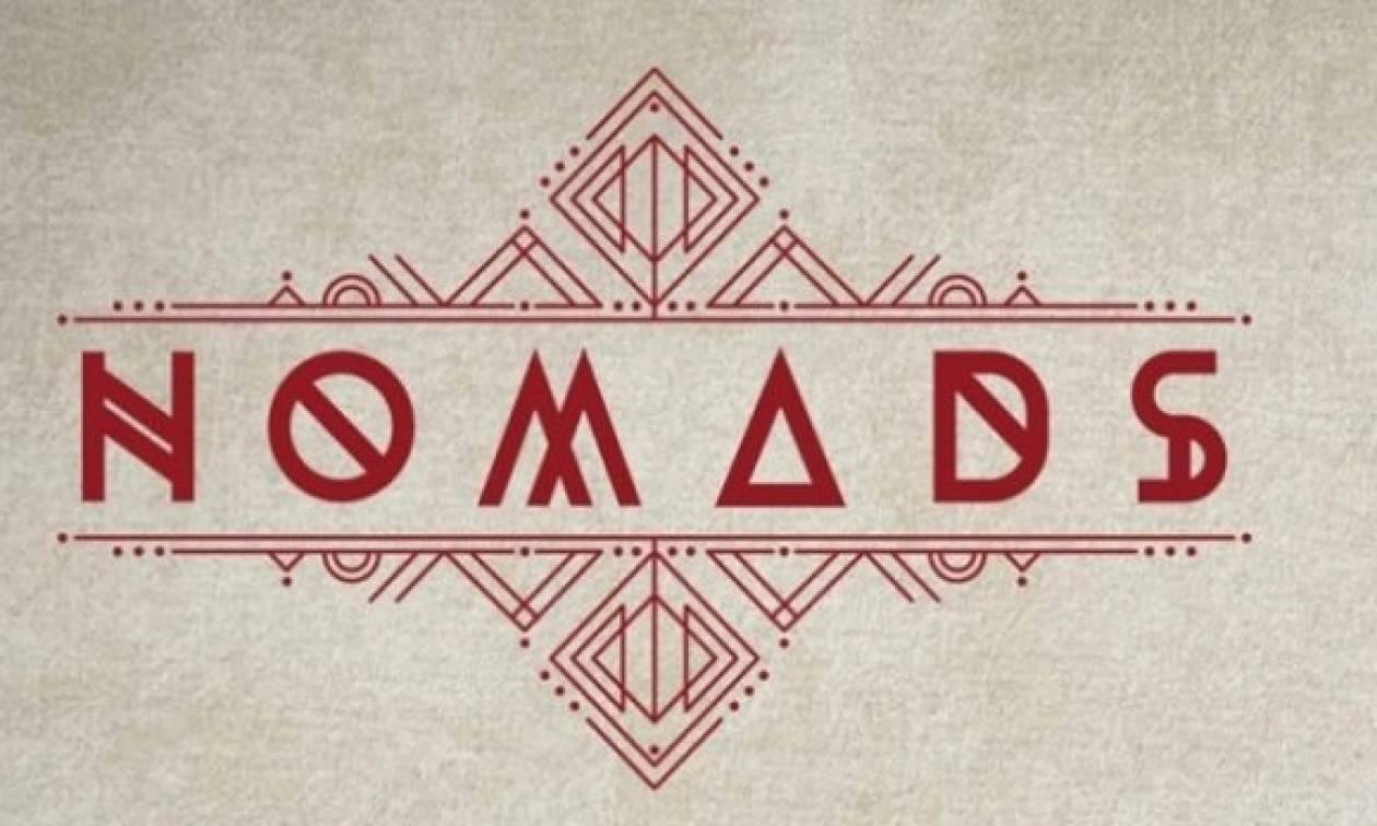 Nomads: Πότε κάνει πρεμιέρα και ποιοι διάσημοι θα είναι στο παιχνίδι