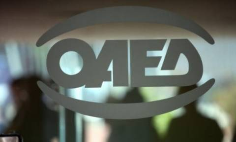 ΟΑΕΔ: Τα προγράμματα για 45.503 θέσεις εργασίας - Ποιοι οι δικαιούχοι και τι πρέπει να κάνουν